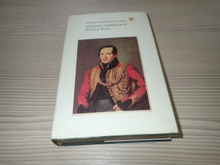 Mikhail Lermontov - selected works